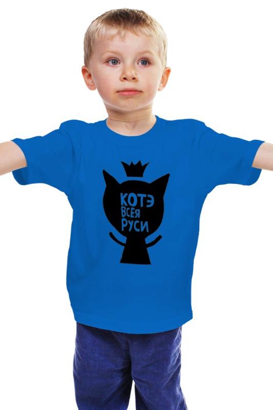 Детская футболка классическая унисекс Printio Котэ всея руси. майка классическая printio котэ всея руси