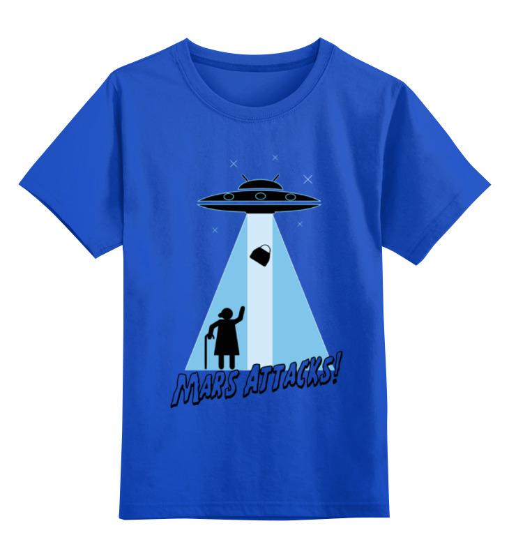 Детская футболка классическая унисекс Printio Mars attacks! direct collaborative attacks on manet