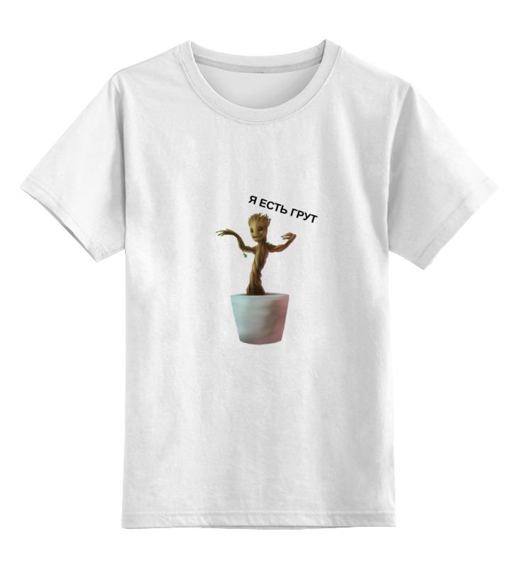 Детская футболка классическая унисекс Printio Маленький грут