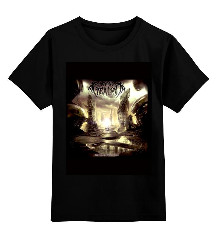 Детская футболка классическая унисекс Printio Beyond creation детская футболка классическая унисекс printio batman beyond