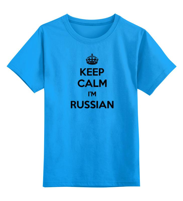 Детская футболка классическая унисекс Printio Keep calm art