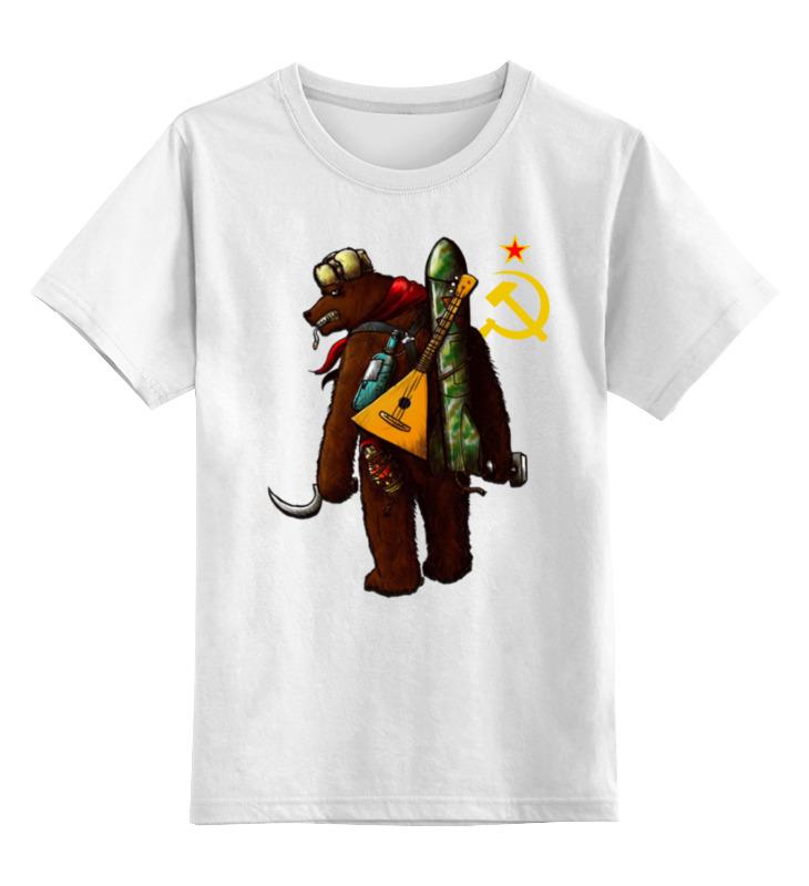 Детская футболка классическая унисекс Printio Angry russian bear