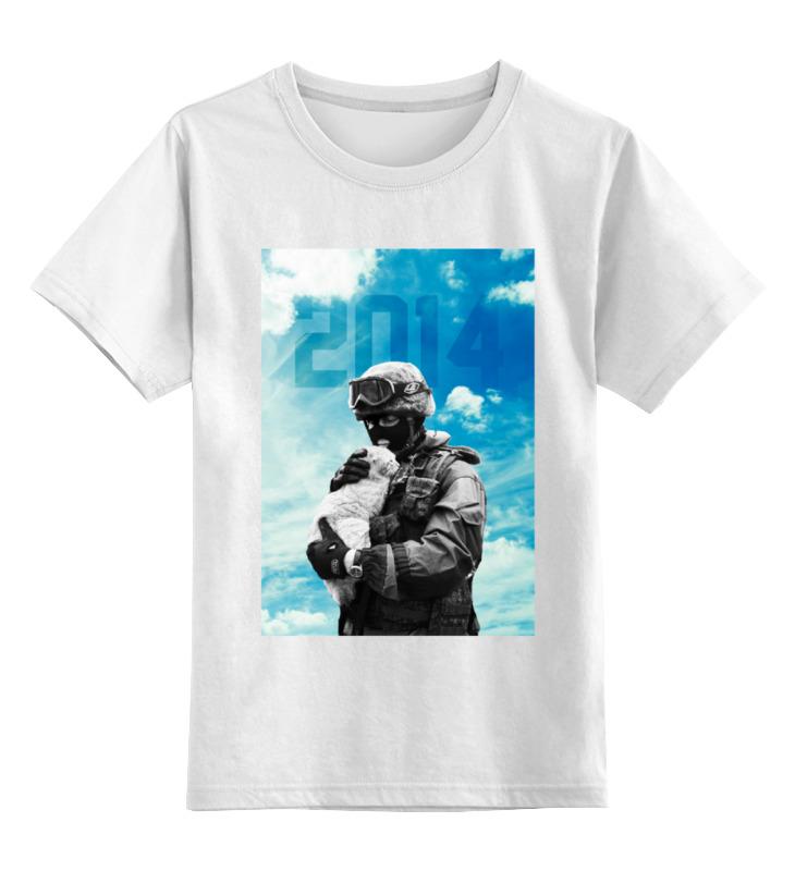 Детская футболка классическая унисекс Printio Polite people 2014 by k.karavaev футболка классическая printio polite people 2014 by k karavaev