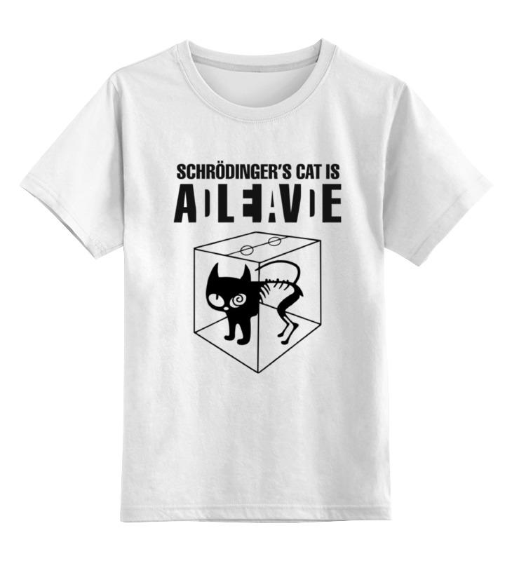 Детская футболка классическая унисекс Printio Кот шрёдингера детская футболка классическая унисекс printio кот шрёдингера