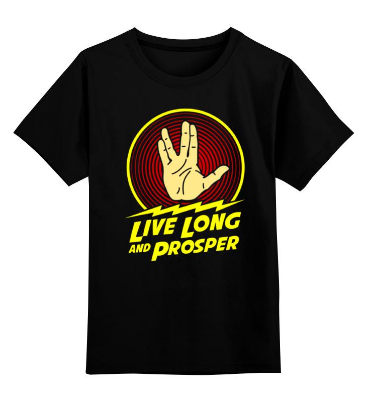 Детская футболка классическая унисекс Printio Live long and prosper