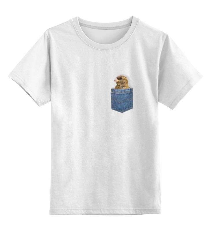 Фото - Детская футболка классическая унисекс Printio Воробей в кармашке детская футболка классическая унисекс printio воробей обнимашка