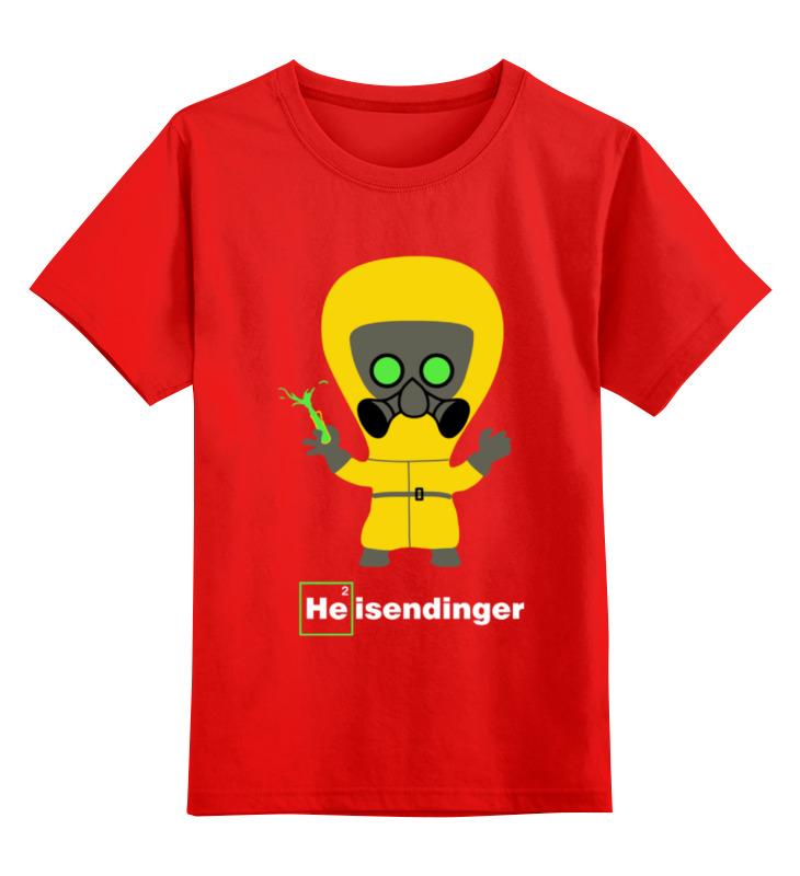 Детская футболка классическая унисекс Printio Heisendinger smoby детская горка king size цвет красный
