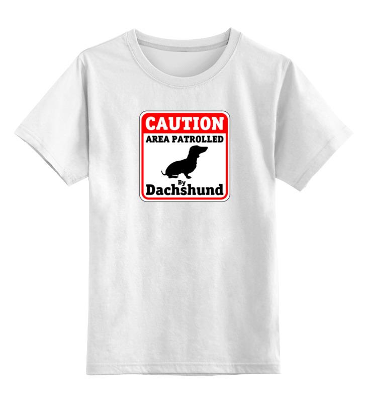 Детская футболка классическая унисекс Printio Caution dachshund patrole цены