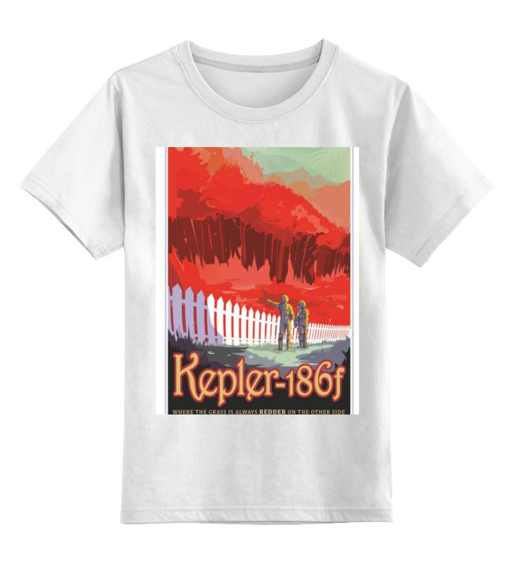 Детская футболка классическая унисекс Printio Космический туризм щецин туризм