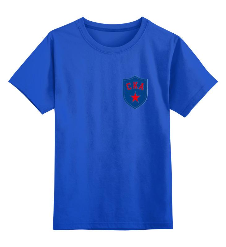 Детская футболка классическая унисекс Printio Ска щит