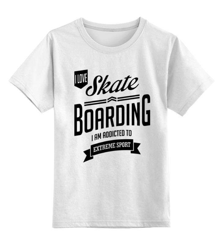 Детская футболка классическая унисекс Printio Люблю скейтбординг футболка подмост скейтбординг
