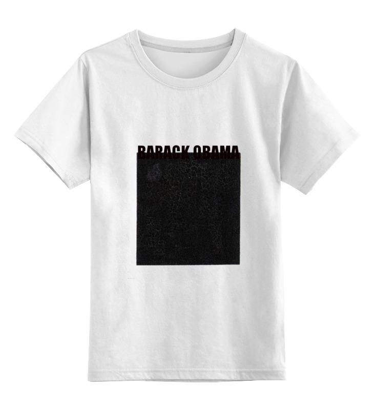 Детская футболка классическая унисекс Printio Barack obama майка классическая printio barack obama