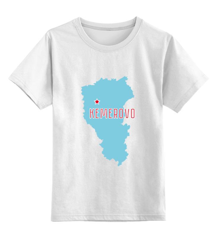 Детская футболка классическая унисекс Printio Кемеровская область. кемерово куплю земельный участок под строительство кемерово южный