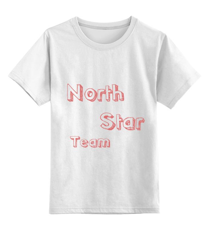 Детская футболка классическая унисекс Printio North star team
