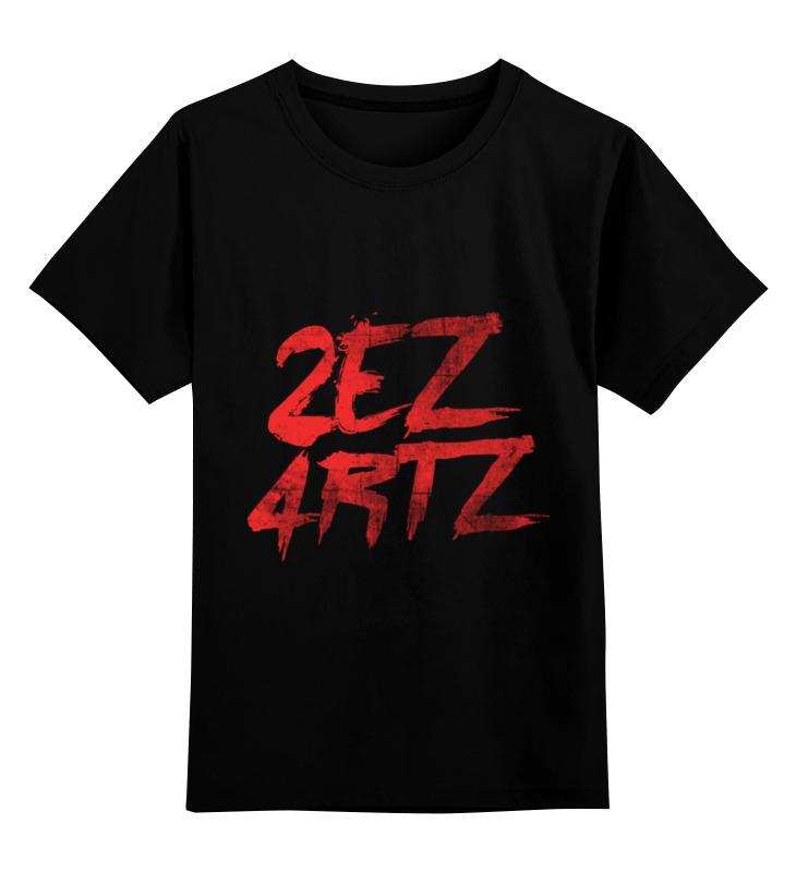 Детская футболка классическая унисекс Printio 2ez4rtz футболка классическая printio 2ez4rtz dota2
