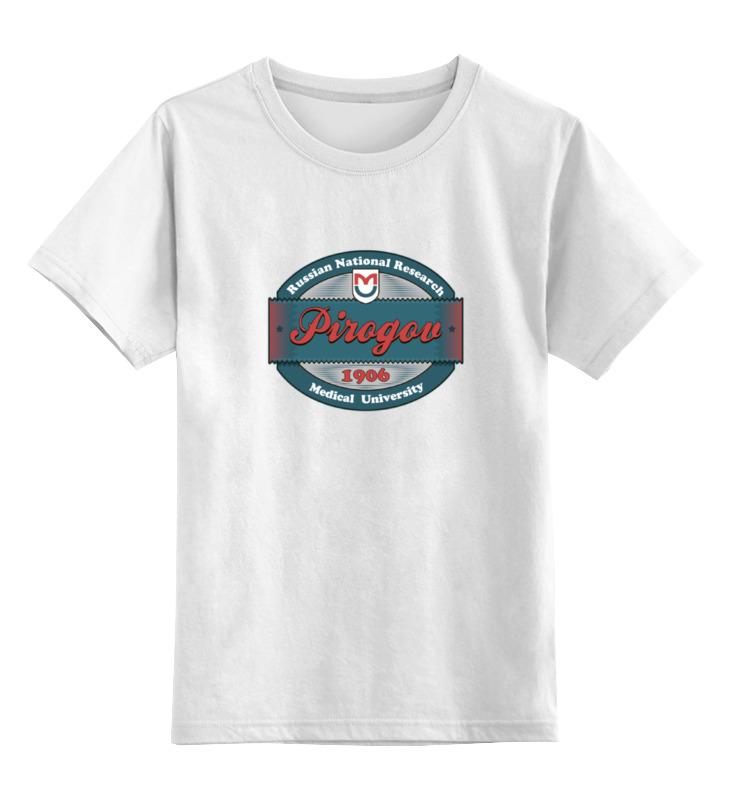 Детская футболка классическая унисекс Printio Футболка женская ргму пирогова майка классическая printio футболка женская ргму пирогова