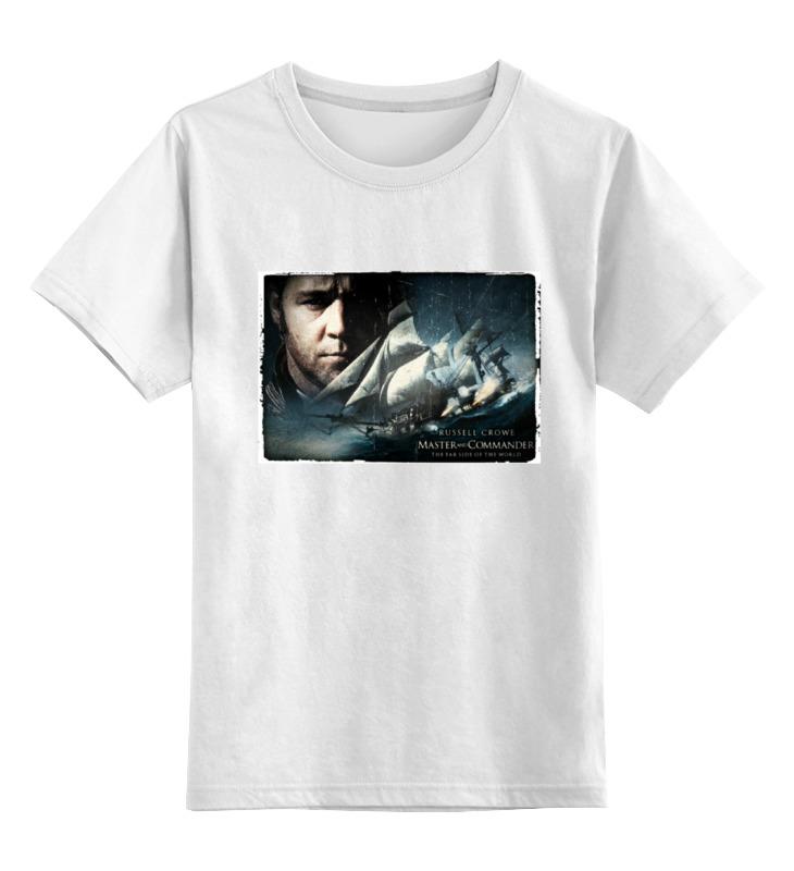 Детская футболка классическая унисекс Printio Хозяин морей футболка для беременных printio хозяин морей