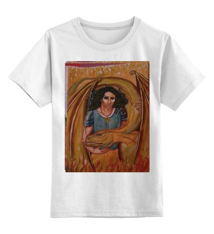Детская футболка классическая унисекс Printio Повелитель драконов