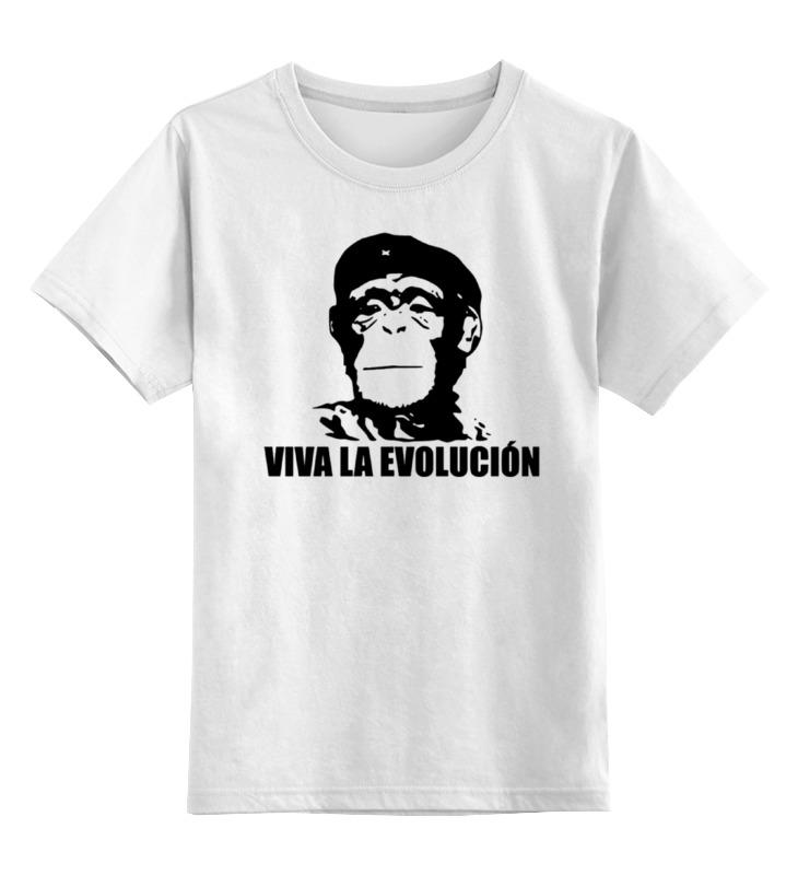 Детская футболка классическая унисекс Printio Viva la evolucion лонгслив printio viva la evolucion