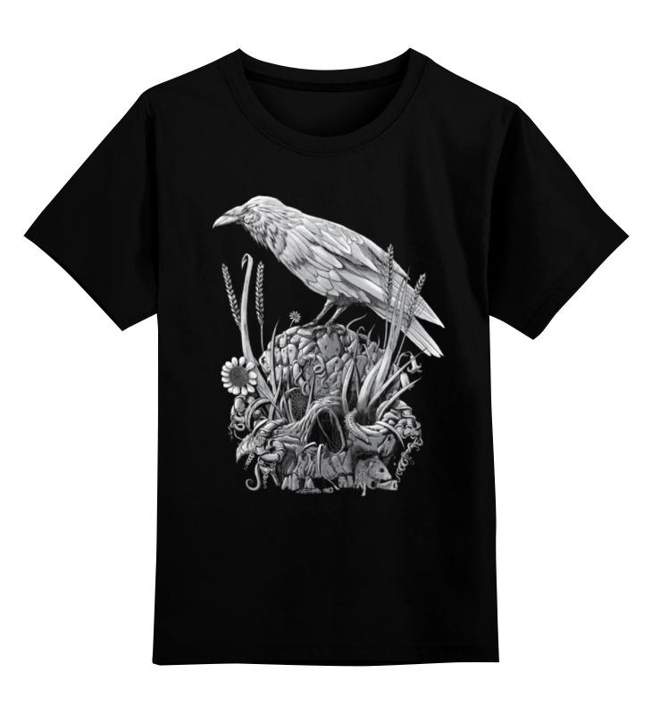 Детская футболка классическая унисекс Printio Белая ворона aknildress ворона 2