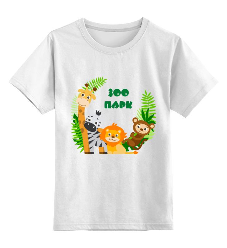 Детская футболка классическая унисекс Printio Зоопарк