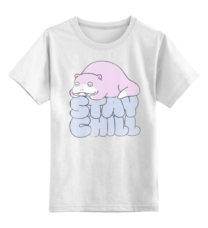 Детская футболка классическая унисекс Printio Stay chill cnd цвет radiant chill