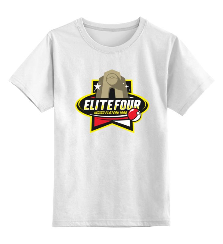 Детская футболка классическая унисекс Printio Элитный покемон