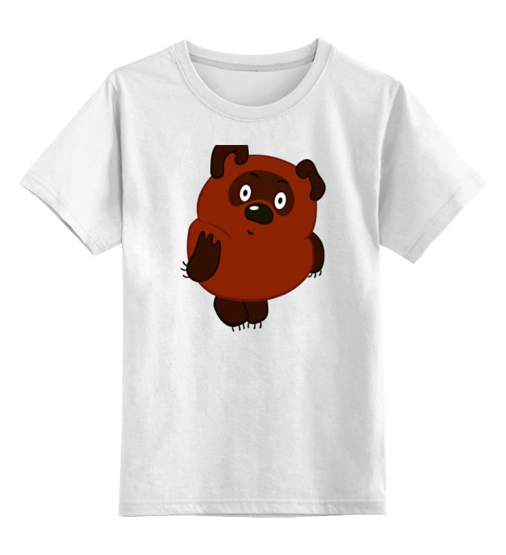 Детская футболка классическая унисекс Printio Винни-пух платья от ольги бузовой интернет магазин