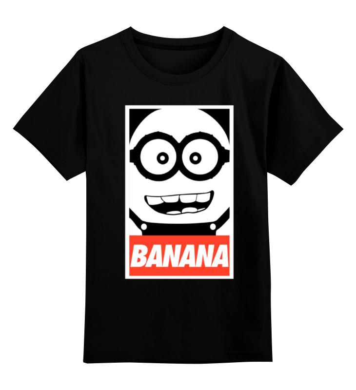 Детская футболка классическая унисекс Printio Banana детская футболка классическая унисекс printio banana