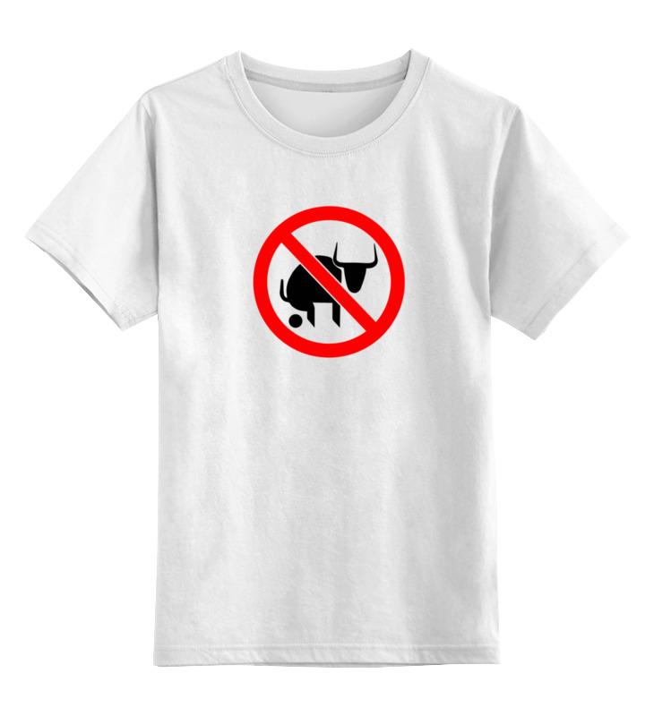 Детская футболка классическая унисекс Printio No bullshit детская футболка классическая унисекс printio no smoking