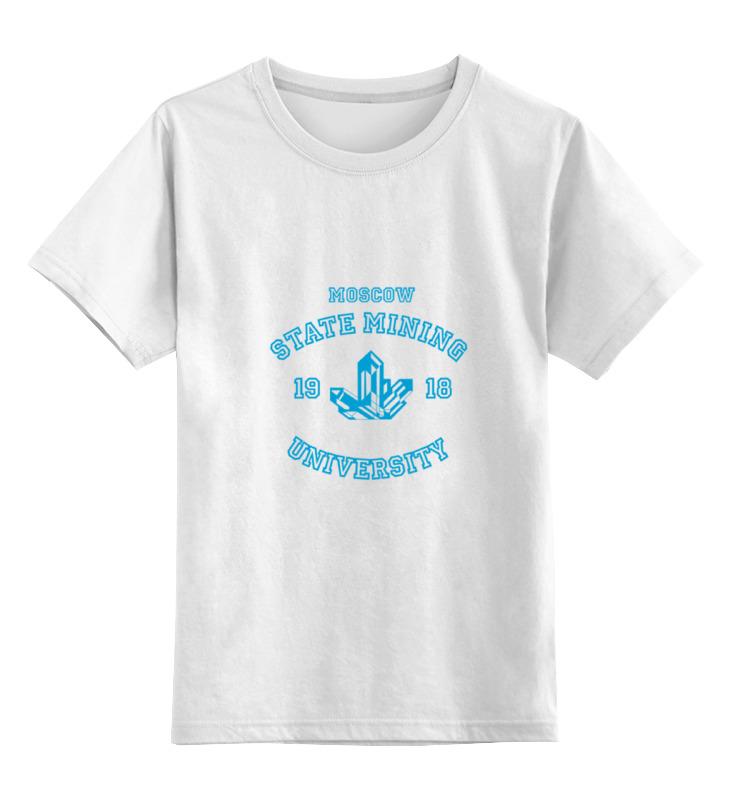 Детская футболка классическая унисекс Printio Мужская мггу футболка мужская