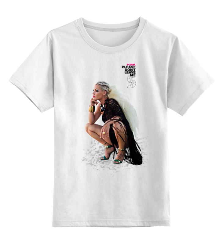 Детская футболка классическая унисекс Printio Pink - пинк детская сумка kenka wf 07 pink