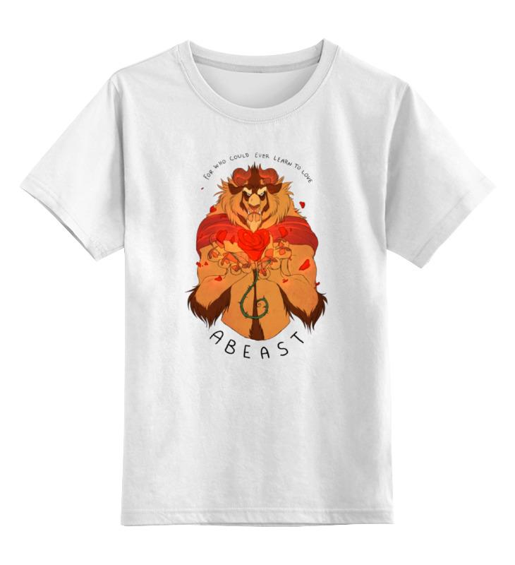 Детская футболка классическая унисекс Printio Красавица  чудовище