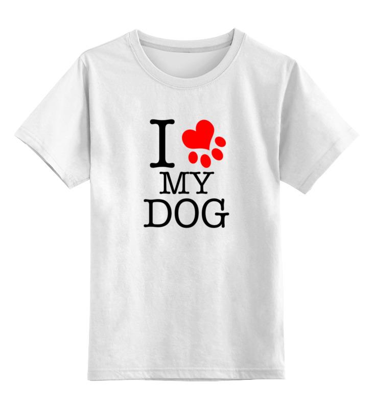 Детская футболка классическая унисекс Printio I love my dog цена и фото