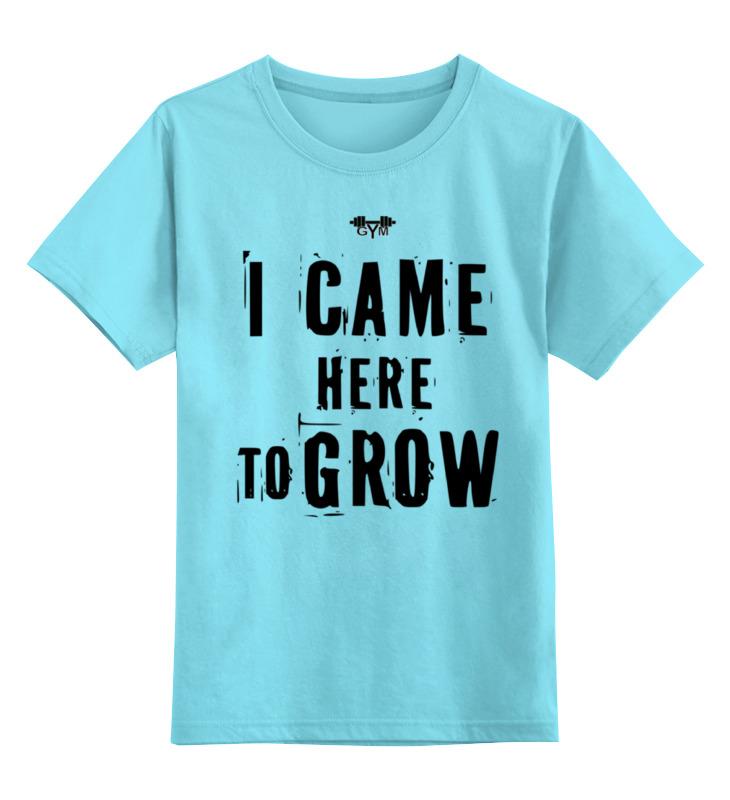 Детская футболка классическая унисекс Printio I came here to grow!