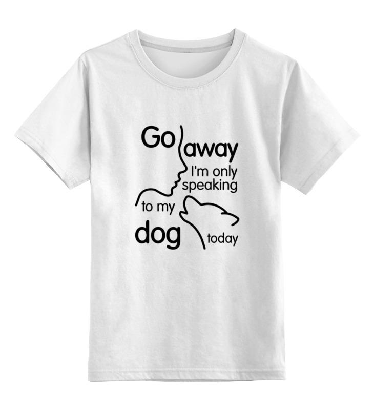 Детская футболка классическая унисекс Printio Я и собака зеркало с фацетом в багетной раме поворотное evoform exclusive 53x83 см прованс с плетением 70 мм by 3407
