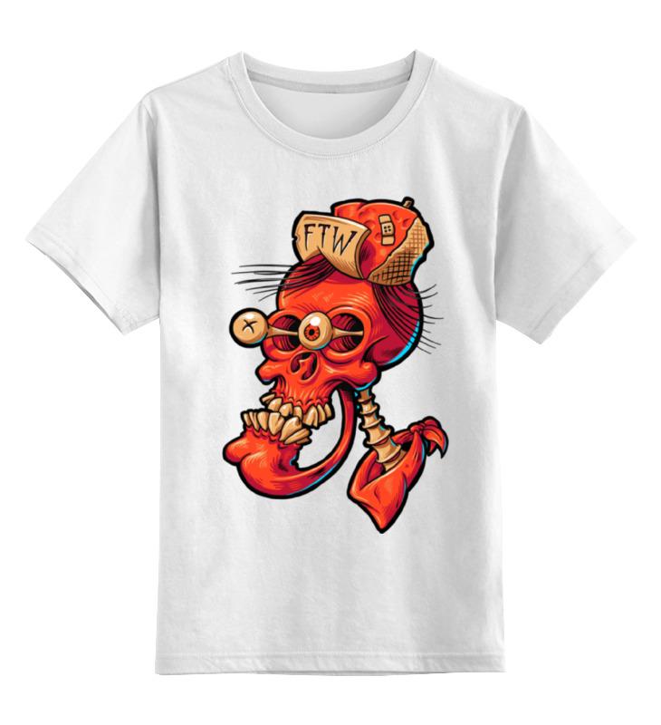 Детская футболка классическая унисекс Printio Череп весёлый арт цена и фото