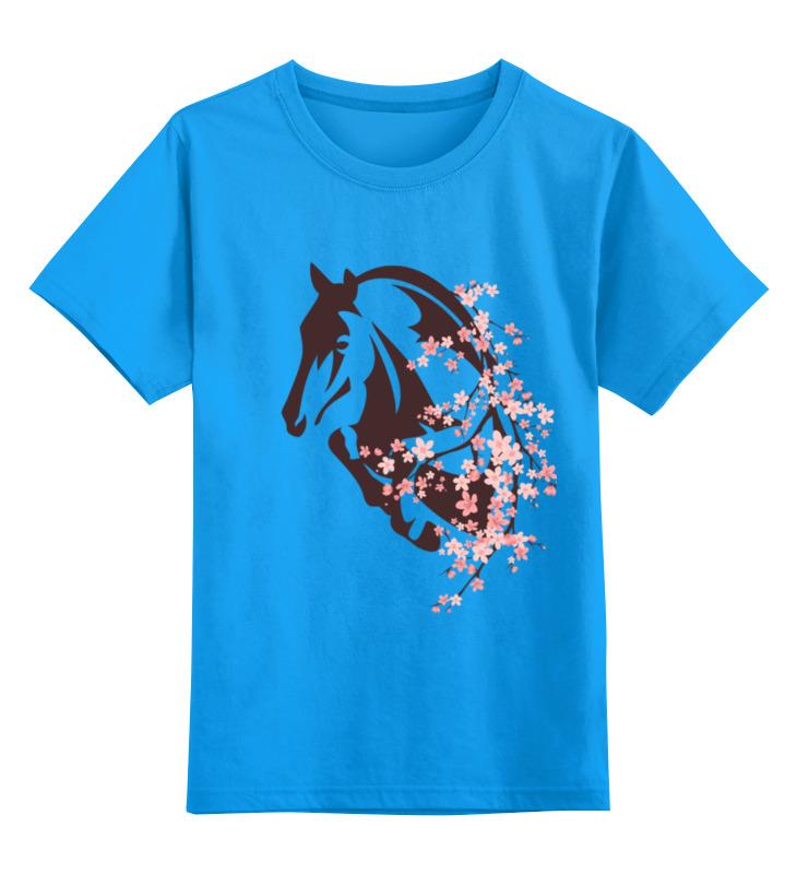 Детская футболка классическая унисекс Printio Лошадь детская футболка классическая унисекс printio муравьед с цветами