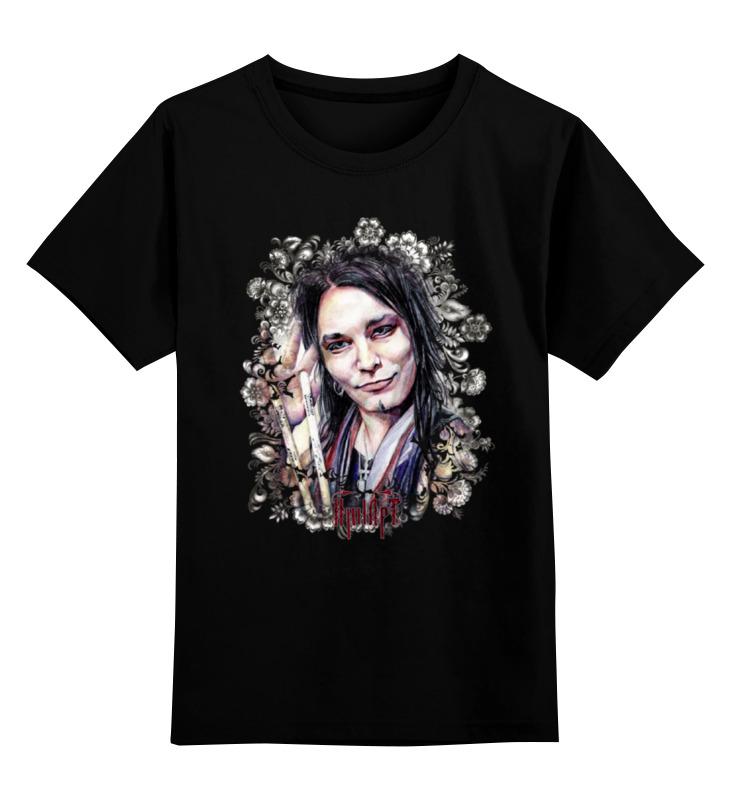 Детская футболка классическая унисекс Printio Hessu maxx reckless love rockhloma jd коллекция