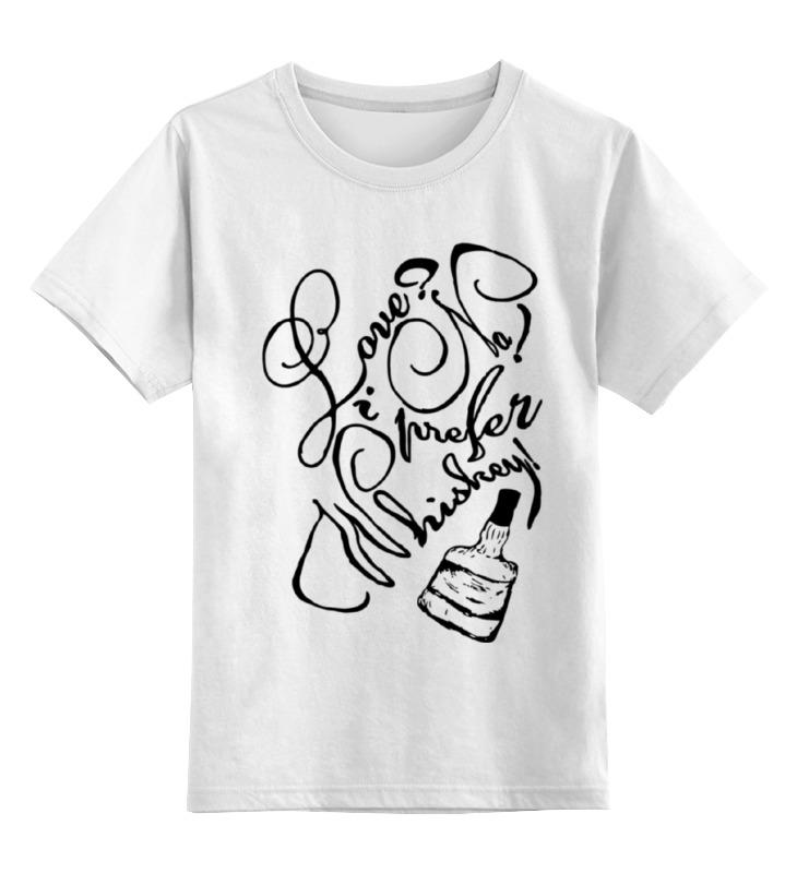 Детская футболка классическая унисекс Printio Love? no! no greater love