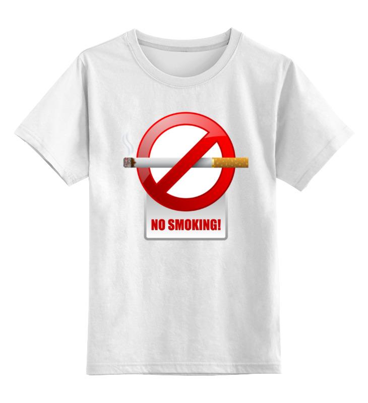 Детская футболка классическая унисекс Printio No smoking детская футболка классическая унисекс printio no smoking