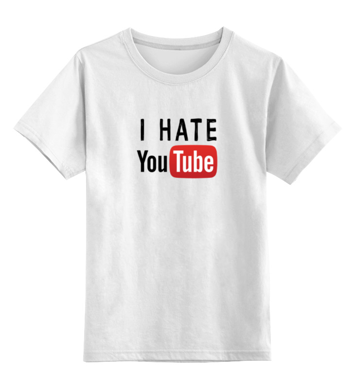 Детская футболка классическая унисекс Printio I hate youtube