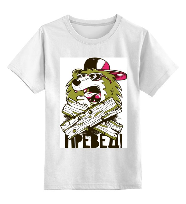 Детская футболка классическая унисекс Printio Превед! детская футболка классическая унисекс printio соник