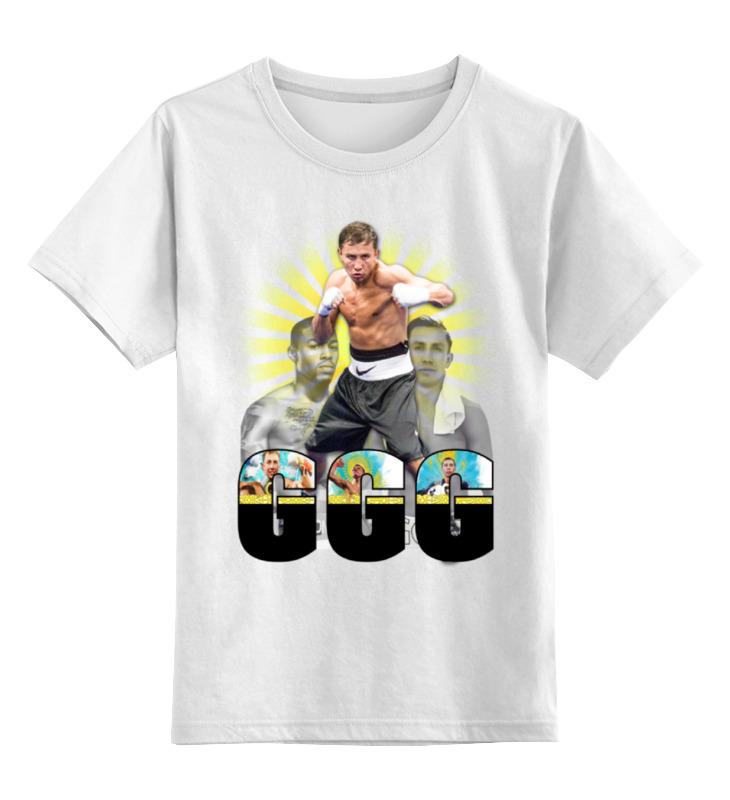 Детская футболка классическая унисекс Printio Геннадий головкин - ggg геннадий турмов владивосток