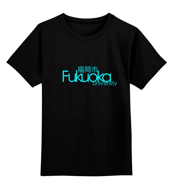 Детская футболка классическая унисекс Printio Fukuoka university cyan