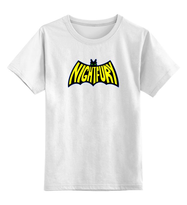 Детская футболка классическая унисекс Printio Ночная фурия (как приручить дракона) футболка классическая printio ночная фурия как приручить дракона