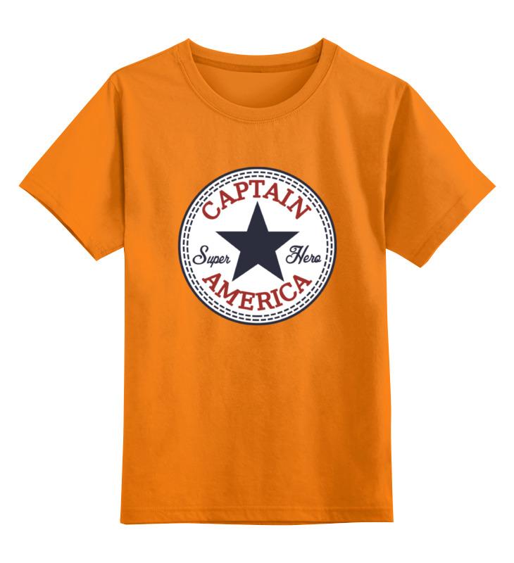 Детская футболка классическая унисекс Printio Капитан капитан детская и взрослая модульная мебель мдф