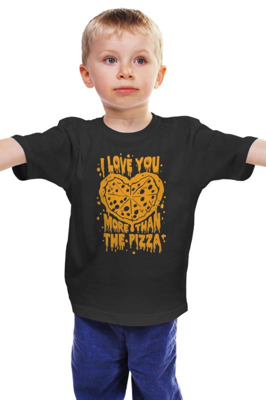 Детская футболка классическая унисекс Printio Я люблю тебя больше, чем пиццу! детская футболка классическая унисекс printio я люблю тебя