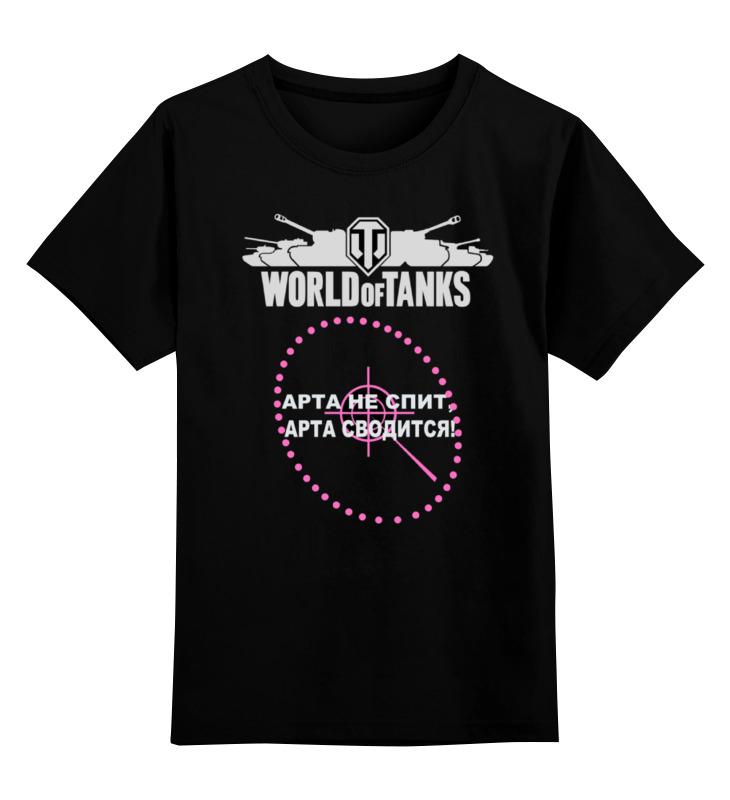Детская футболка классическая унисекс Printio World of tanks футболка стрэйч printio world of tanks