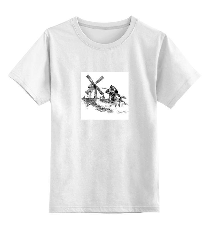 Printio Дон кихот детская футболка классическая унисекс printio социотип дон кихот